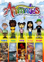 Animates cover