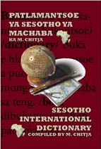Sesotho International Dictionary cover